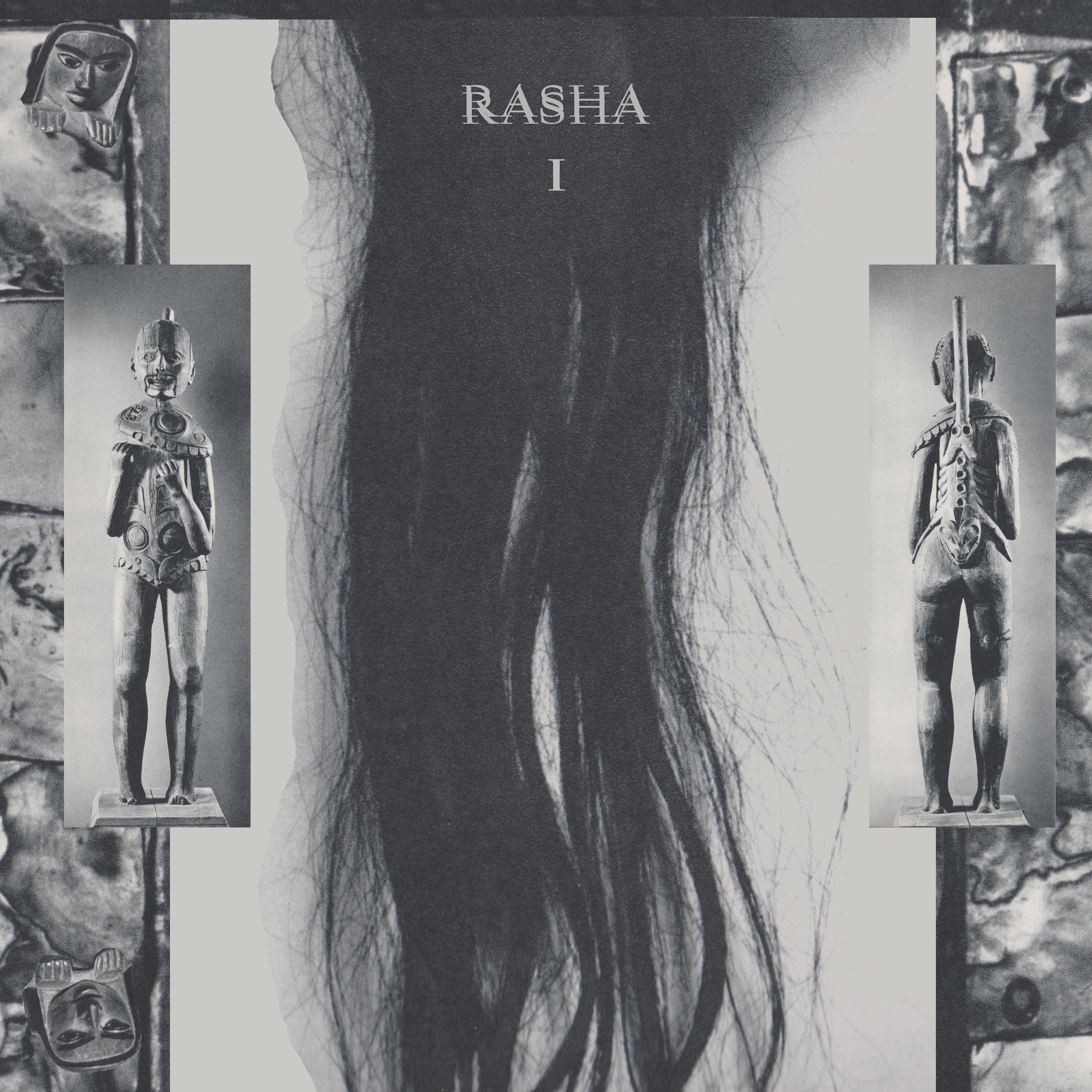 """Wild Nothing: neste dia em 2010 """"Gemini"""" era lançado"""